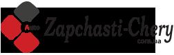 Запчасти Великая Александровка на Чери, Джили, Шевроле и Дэу: магазин по продаже автозапчастей для ремонта